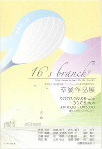 200702conputa.jpg