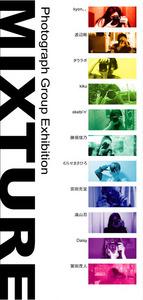 MIXTURE1.jpg