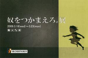yatsu1.jpg